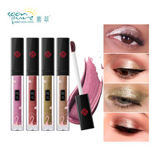 SOONPURE Eyeshadow Glitter Liquid Waterproof Easy To Makeup Glow EyeShadow Shimmer Eye Shadow Liquid Beauty Tool Cosmetic 4Color(China)