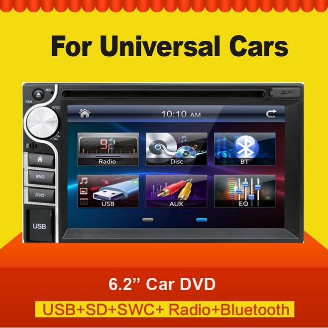 Car Radio Recorder car dvd player Bluetooth 2 din universal for X-TRAIL Qashqai x trail juke Stereo Radio Bluetooth USB/SD блокада 2 dvd