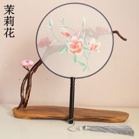 Summer Vintage Chinese Embroidery Round Fans Colorful Dropshipping Luxury Hand Held Home Decor Silk Wood Handle Fans