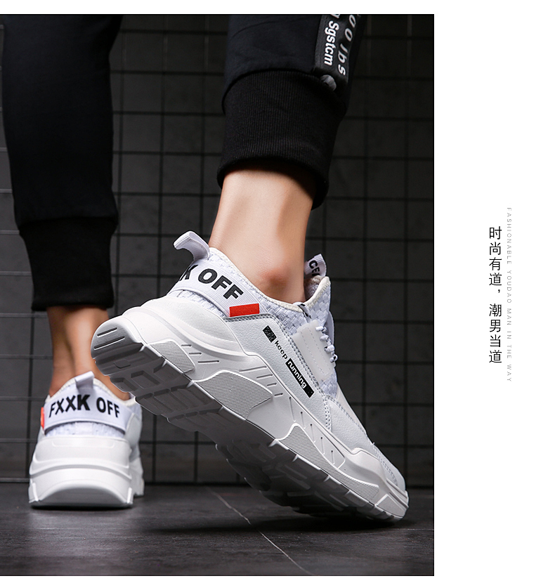 HTB1y3vaaOfrK1RjSspbq6A4pFXaO 2019 Male Lace-up Men Sneakers High Quality Man Non Slip Comfortable Casual Shoes Mesh Sneakers Breathable Outdoor Walking Shoes
