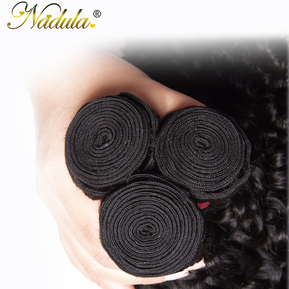 Nadula Hair  Curly Hair  Bundles 8-26inch Can be mixed  Hair 100%  Natural Color Can Be Dyed 5