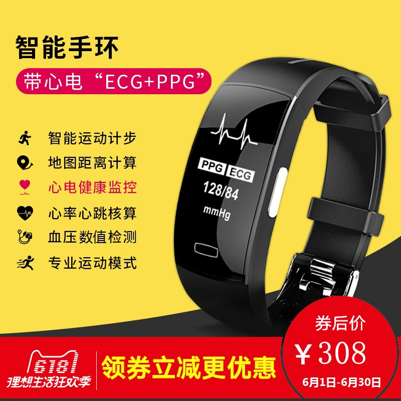 Smart Bracelet Heart Rate Alarm Heart Detector ECG Monitoring Heart Beat Dream Pulse Blood Pressure Wrist Watch ECG + PPG