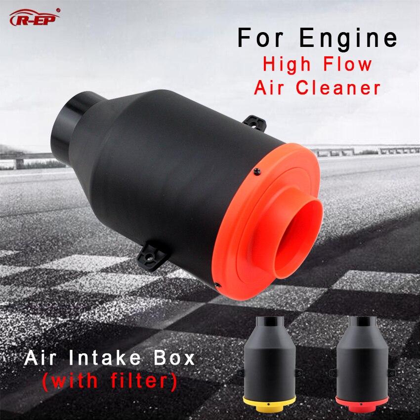 R-EP filtre à Air de voiture 70mm universel pour 2.75 pouces tuyau d'admission d'air froid haute puissance filtres à Air boîte XH-UN025A