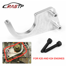 RASTP-Universal Car Styling  Lower Timing Chain Guide for K20 K24 K SERIES RSX CIVIC SI TSX ACCORD CRV RS-SFN050