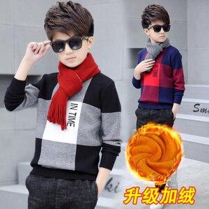 Image 4 - Chłopcy zimowy aksamitny sweter dzieci ciepłe pulowery pluszowe wewnątrz dzianinowe swetry kurtka luźna 4 13T nastoletnia chusta O neck swetry