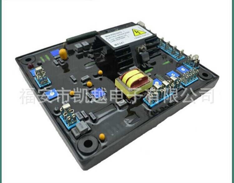 MX341 AVR Standford Brushless Generator Voltage Regulator Automatic Voltage Regulator AVR Excitation Regulator Plate generator automatic voltage regulator mx341 geneartor avr red with soft start voltage ramping
