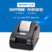 58mm thermal receipt printer XP-58IIH with energy provide