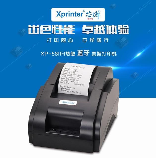 descargar driver impresora xprinter xp-58iih