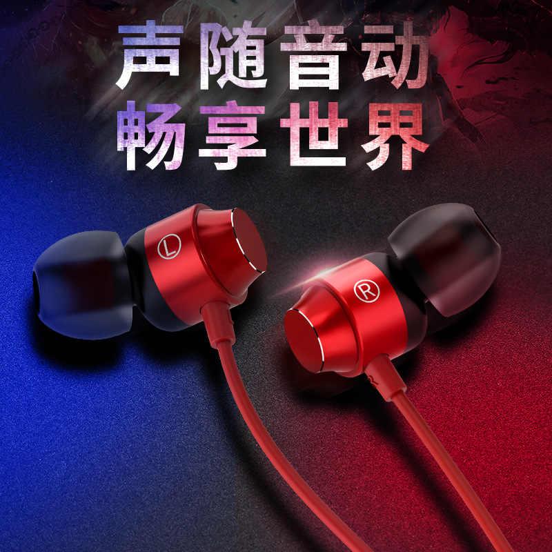 Professionele Zware Bas Geluidskwaliteit Muziek Oortelefoon Voor Lenovo Vibe Shot Z90-7 Oordopjes Headsets Met Microfoon