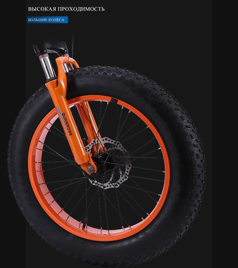 HTB1y41XShYaK1RjSZFnq6y80pXaE KUBEEN mountain bike 21 speed 2.0 inch bicycle Road bike Fat Bike Mechanical Disc Brake Women and children bicycles