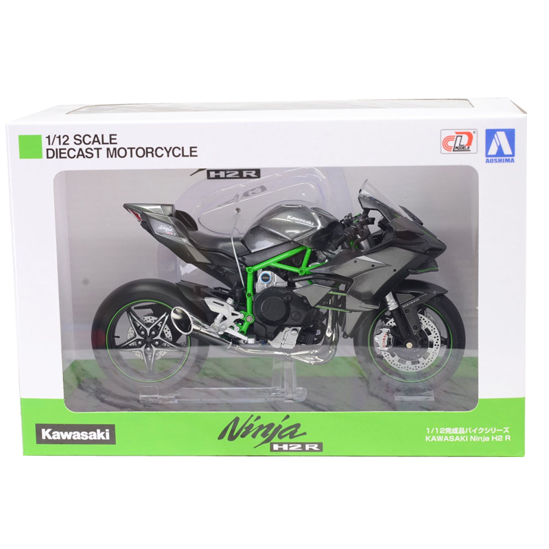 OHS Aoshima 104576 1/12 Ninja H2R Race Ver. Scale Finished Diecast Motorcycle Model hiseeu 720p hd wireless ip camera wi fi night vision wifi camera p2p ip network camera home security cctv camera baby monitor