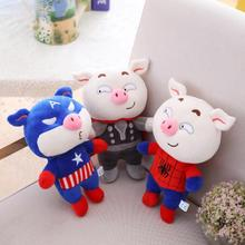 The Avengers Super Hero Plush Toys Doll 25cm Spiderman Iron Man Batman Captain America Superman Plush Soft Stuffed Toys Gifts