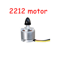 1 4PCS Mini Brushless Outrunner Motor 2212 KV920 CW CCW For Plane Multi Copter For Sale