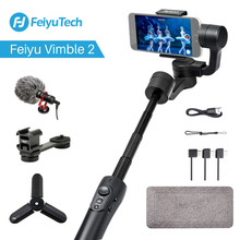 Feiyu Vimble 2 extensible portable téléphone Gopro cardan vidéo stabilisateur pour iPhone X 8 7 Gopro Hero 6 Xiaomi Yi Samsung S8