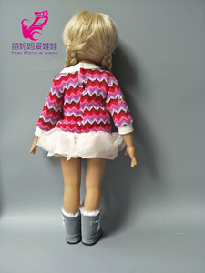 Image 4 - 25 28CM head size Dolls Hair braids for 18 inch Girl Doll DIY Accessory wigs Replace