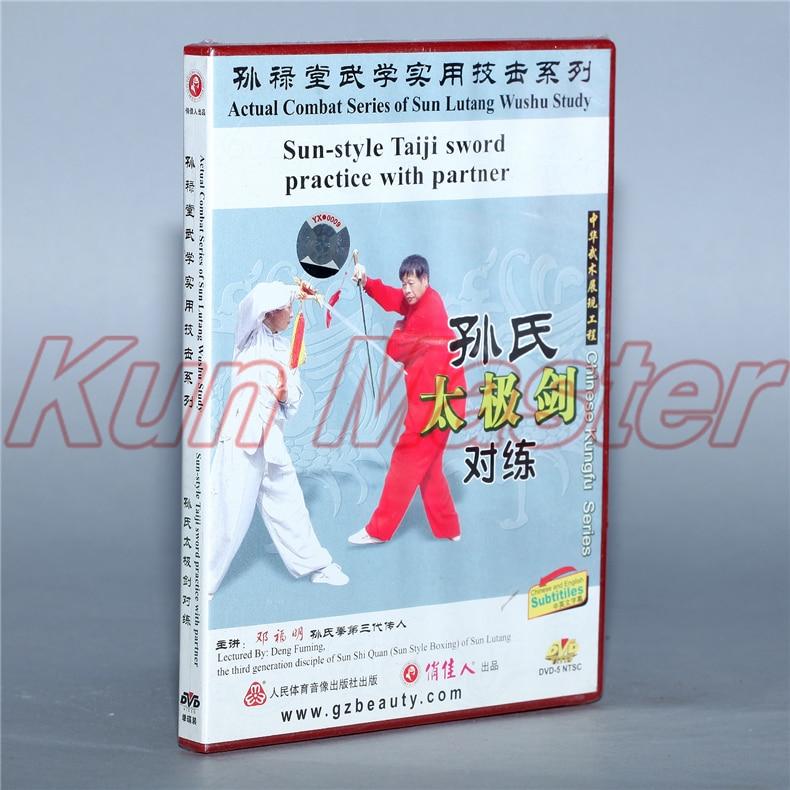 Sun-style Taiji  Sword Practice With Partner  1 DVD Chinese Kung Fu Disc Tai Chi Teaching DVD English Subtitles