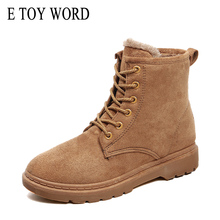E TOY WORD Women Snow Boots Classic Suede winter Female boots Fashion boots Warm Plush Women ankle Boots Lace Up Women Shoes недорого