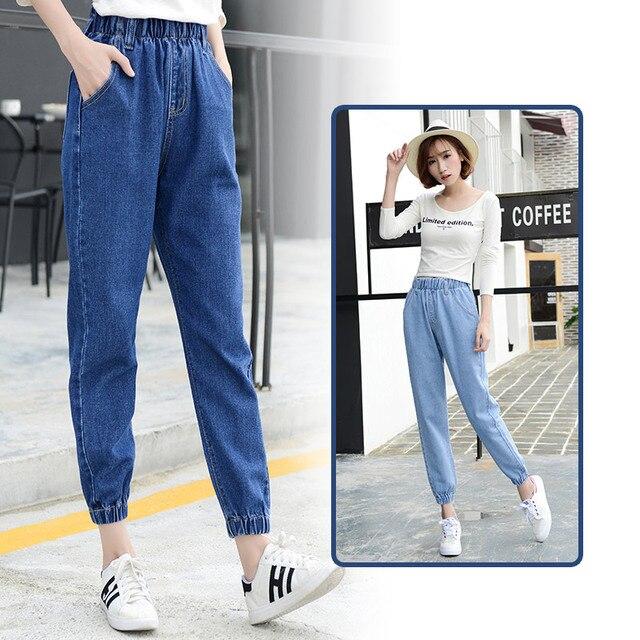 Boyfriend Jeans Women 2017 Hot Sale Vintage Distressed Regular Spandex Ripped Denim Harem Pants Woman Elastic Waist Jeans 889