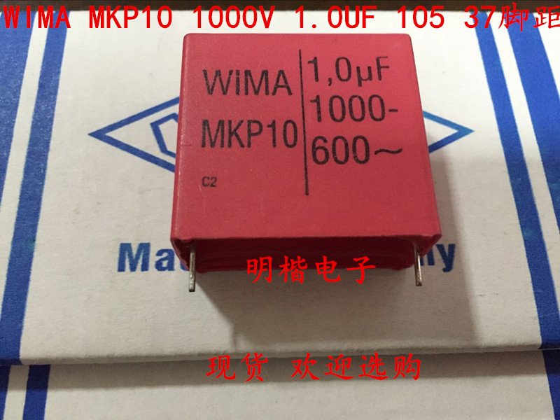 2018 hot sale 5PCS/10pcs Germany WIMA MKP10 1000V 1UF 1.0UF 1000V 105 P: 37.5mm free shipping
