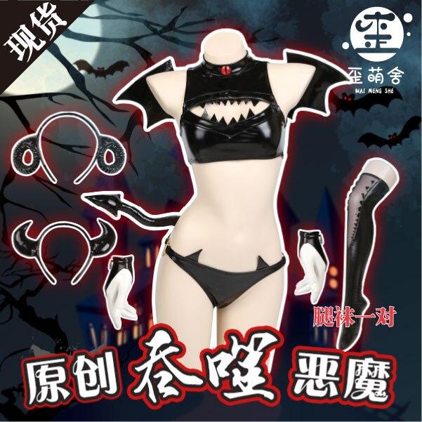 Japanese Lolita Little Demon Devil Cosplay Bikini Suit Anime Women Sexy Black PU Swimsuit Halloween Carnival Party Outfit