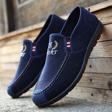 Original Sneakers Slip-on Walking Shoes Breathable Lightweight Casual Running Sneakers Tenis Footwear