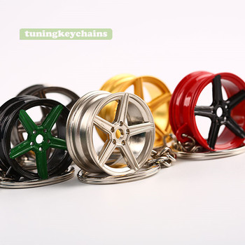 Car Auto Wheel Rim Mini Keychain