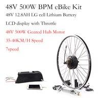BPM motor traseiro 48 V 500 W kit de conversão bicicleta elétrica 48 v bateria De Lítio 12.8ah 60-80 km distância