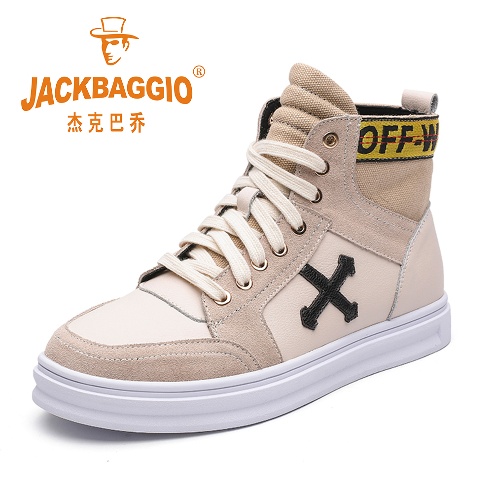 Autumn and winter fashion high classic men shoes matching hip hop casual men's boots soft wear-resistant leather sneakers. high quality mens jeans ripped colorful printed demin pants slim fit straight casual classic hip hop trousers ripped streetwear
