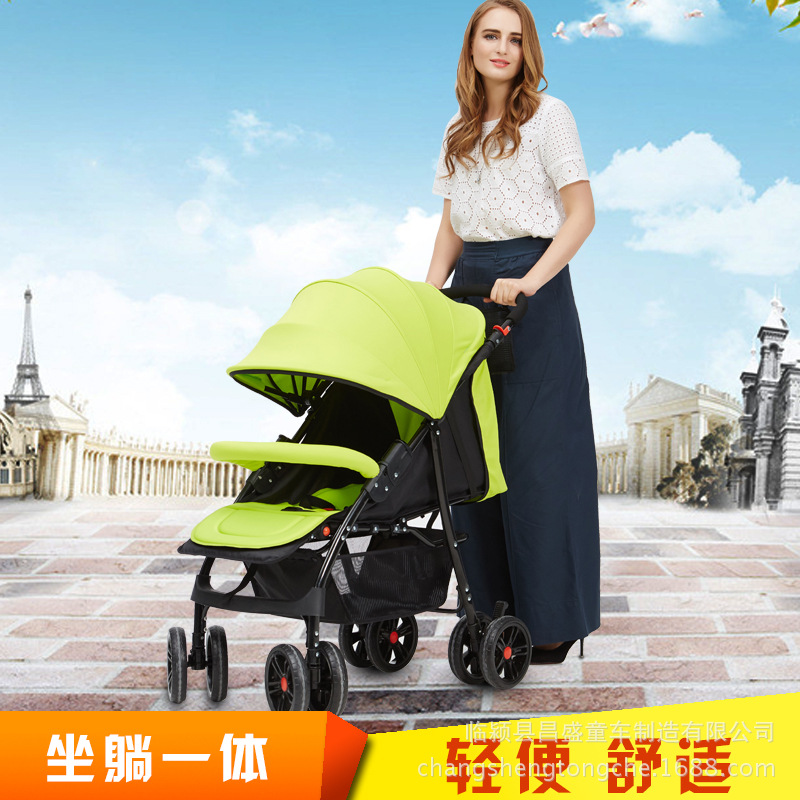 Hualu high landscape baby car can sit lying folding and portable child cart mother and baby manufacturer wholesale