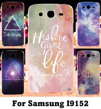 Hard Plastic Phone Cases For Samsung Galaxy Mega 5.8 I9150 GT I9152 Phone Shell Made in Plastic Material Mobile Phone Cover