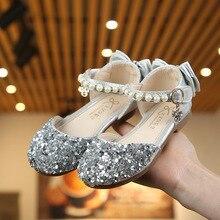 Летние жемчужные сандалии для девочек; детская обувь принцессы; модная повседневная мягкая Нескользящая детская блестящая танцевальная обувь; кожаные сандалии