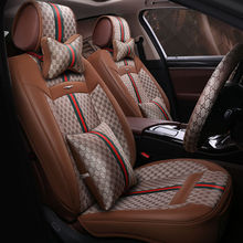 Car seat cover auto seats covers for Dongfeng ax7 fiat 500l 500x albea bravo doblo ducato fiorino linea new pu leather auto universal front back car seat covers for fiat bravo 500x 500l fiorino qubo perla palio weekend siena