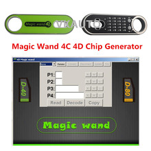 Magic Wand 4C 4D Transponder Chip Generator Clone 4D63 4D83 Chip Free Shipping