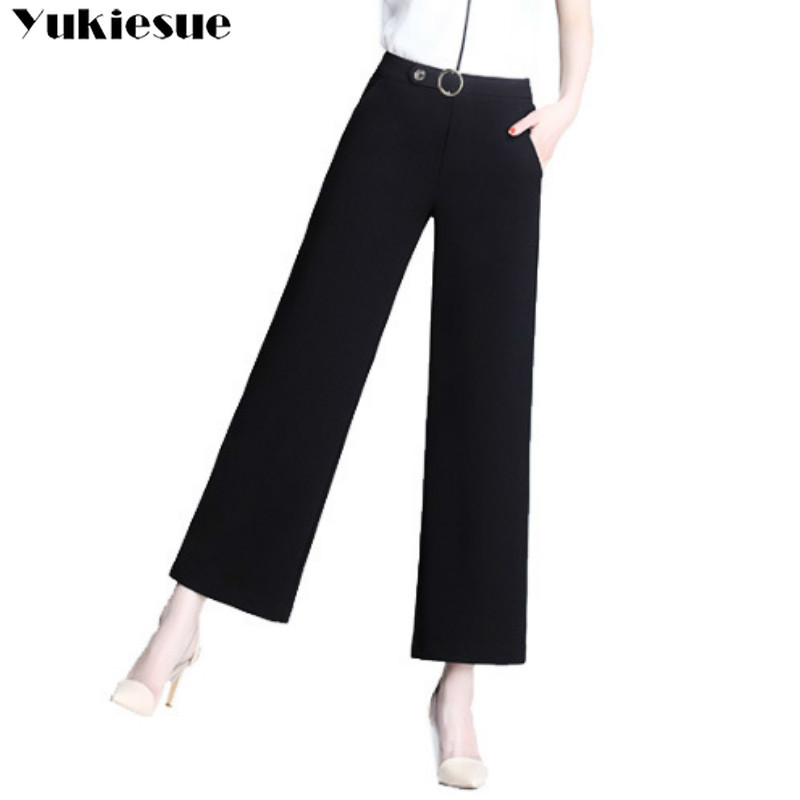 streetwear OL summer women's   pants   capris with high waist   wide     leg     pants   for women trousers woman   pants   female Plus size