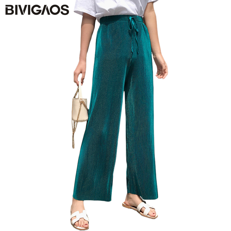 BIVIGAOS Summer New Women Bright Satin Pleated   Wide     Leg     Pants   Korean Casual High Waist   Pants   Drape Loose Thin Straight   Pants