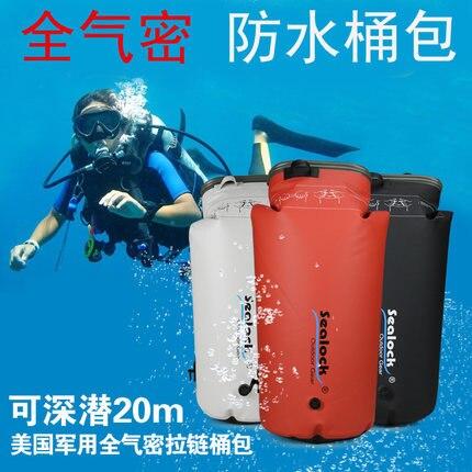 20L capacity Waterproof Bag Drift Rowing Diving under 20M Swimming Special Waterproof Bag Backpack A5226 сумка overboard pro vis waterproof backpack 20l ob1157hvo