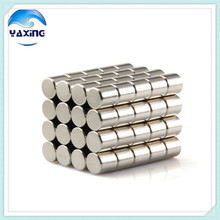 5x5mm  micro magnets Small Round NdFeB Neodymium Disc Magnets Dia 5mm x N35 Rare Earth Magnet