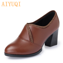 цены Woman shoes 2016 autumn casual thick with deep mouth singles shoes genuine leather business dress shoes women, free shipping