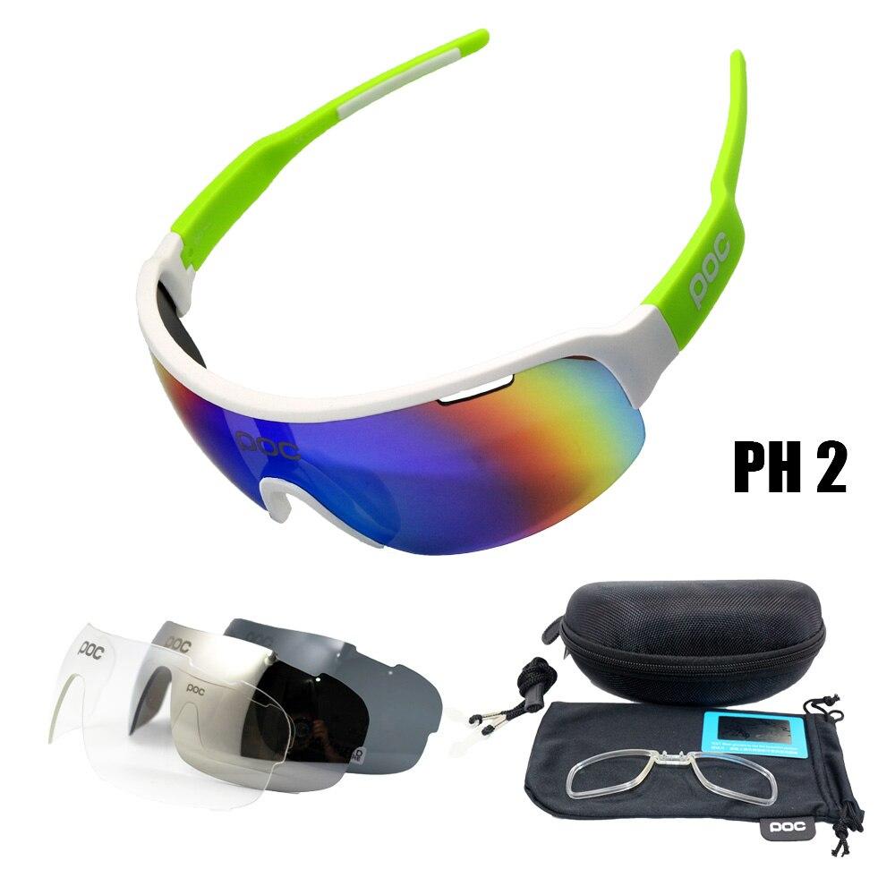 c37eef44826 Poc do half blade polarized lens cycling glasses men women cycling jpg  1000x1000 Bike glasses
