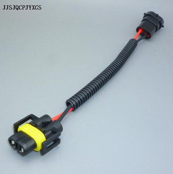 JJSJQCPJYXGS H8 H9 H11 Wiring Harness Socket Wire Connector Plug for HID LED Foglight Head Light Lamp Bulb