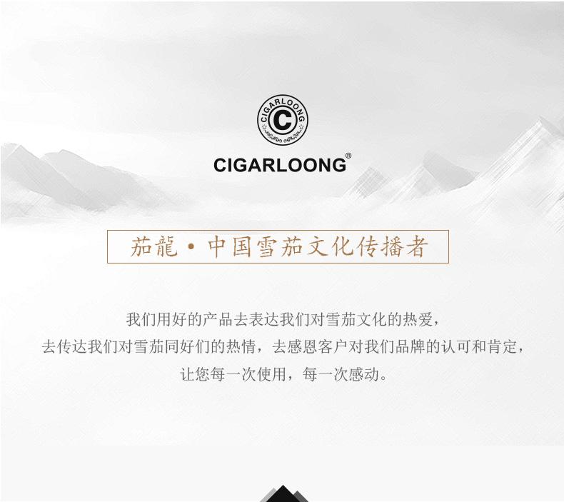 CH_19