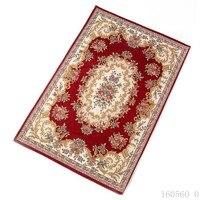 large thicken soft flannel Prayer blanket MashaAllah Travelling Islamic Muslim Prayer Mat/ Rug/ Carpet Salat Musallah 80*120cm