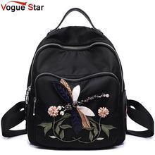 dba240e9d351 Handmade Embroidery Flower Women Fashion Backpacks School Bags for Teenage  Girls Black Rhinestones Nylon Female Backpack