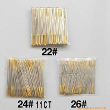 Top Quality 24# 11CT cross stitch needles