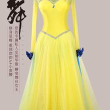 Бальное платье, бальные платья для соревнований, платье для танго, танцевальное платье, Бальные стандартные женские платья LXT1127