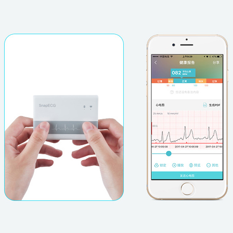 Android and IOS ECG Monitor Latest Wireless Bluetooth 4.0 Support Mini ECG Machine Measurement SnapECG Electrode Holter Card 50pairs lot emergency supplies ecg defibrillation electrode patch prompt aed defibrillator trainer accessories not for clinical