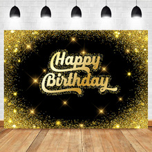 NeoBack Happy Birthday Gold Backdrop Sparkle Black Party Banner Vinyl Photography Backdrops