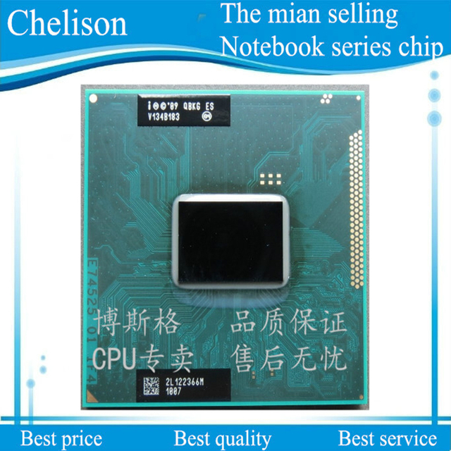 New CPU SR0J1 B980 2.4G/2M HM65 HM67  chipset processor