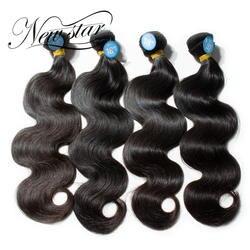 Новая звезда 4 Связки Бразильский объемная волна натуральная Weave человеческих волос Необработанные кутикулы неприсоединения толстые