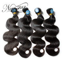 NEW STAR 4 Bundles Brazilian Body Wave Virgin Human Weave Hair Extension Unprocessed Cuticle Aligned Thick